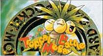 Logo 1999 Tropical Mega Battle (TCG).png