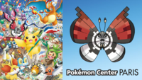 Evento Vivillon Poké Ball.png