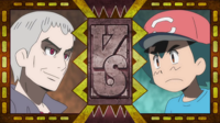 EP1020.png