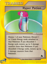 Hyper Potion (Skyridge TCG).png