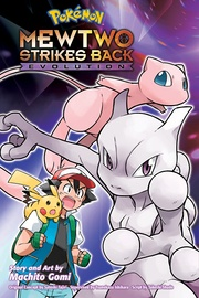 Portada de Pokémon Mewtwo Contraataca evolución.jpg