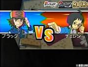 Lucho VS Cheren Pokémon Negro y Blanco.png