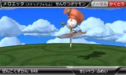 Meloetta forma danza en Pokédex 3D.png