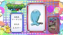 EP841 Pokémon Quiz.png