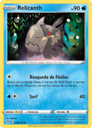 Relicanth (Oscuridad Incandescente TCG).png
