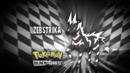 EP701 Quién es ese Pokémon.png