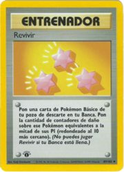 Revivir (Base Set TCG).png