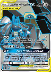 Lucario y Melmetal-GX (Vínculos Indestructibles 203 TCG).png