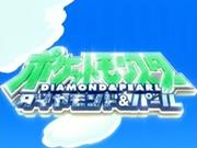 Nombre mostrado en la versión de Japón.