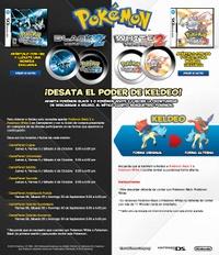 Evento para Gameplanet en México.