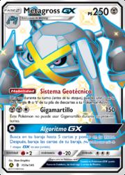 Metagross-GX (Albor de Guardianes 157a TCG).png