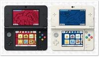 Fondo de pantalla para 3DS de ROZA.jpg