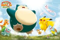 Evento Snorlax y Pikachu Pokémon Center Tokyo DX.png