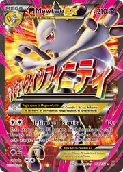 M Mewtwo-EX (TURBOimpulso 160 TCG).jpg