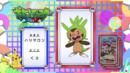 EP814 Pokémon Quiz.png