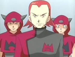 Equipo/Team Magma