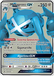 Metagross-GX (Albor de Guardianes 139 TCG).jpg