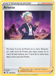 Ariette (Reinado Escalofriante 149 TCG).png