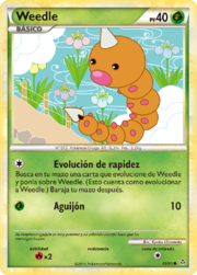 Weedle (Liberados TCG).png