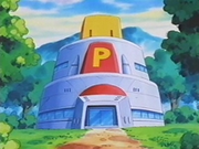 EP231 Centro Pokémon.png