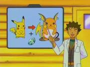 Imagen de Pikachu.