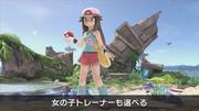 Entrenadora Pokémon en Super Smash Bros Ultimate.png
