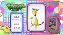 EP837 Pokémon Quiz.png
