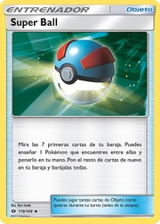 Super Ball (Sol y Luna TCG).jpg