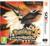 Carátula Pokémon Ultrasol.png