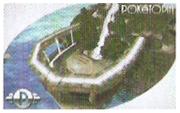 Coliseo Cascada (PBR).png
