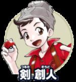 Pokémon de Sōdo Tsurugi