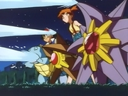 Starmie, Staryu y Squirtle usando Pistola agua