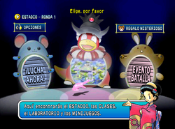 Pantalla principal Pokémon Stadium 2.png