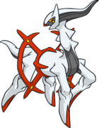 Arceus tipo lucha (dream world).png