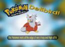EP296 Pokémon.png