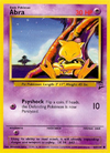 Abra (Base Set 2 TCG).png