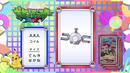 EP866 Pokémon Quiz.png