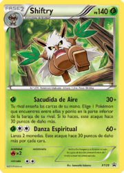 Shiftry (XY Promo 23 TCG).png