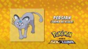 EP950 Cuál es este Pokémon.png