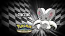 EP788 Cúal es este Pokémon.png