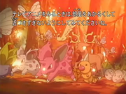 EP432 Pokémon huyendo (1).png