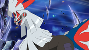 EP997 Silvally tipo fuego.png