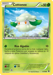 Cottonee (Fuerzas Emergentes 10 TCG).png