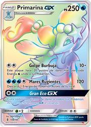 Primarina-GX (Albor de Guardianes 149 TCG).jpg