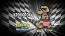 EP723 Quién es ese Pokémon.png