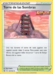 Torre de las Sombras (Estilos de Combate TCG).png