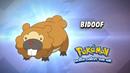 EP858 Cuál es este Pokémon.png