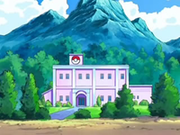 EP561 Centro Pokémon.png