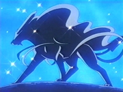 EP229 Suicune (3).png