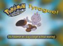 EP261 Pokémon.png